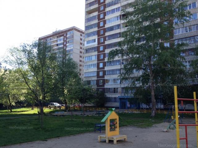 Address(es) on photo: Reshetnikova driveway, 12, 16, Yekaterinburg