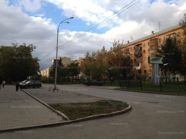 Address(es) on photo: Mira street, 31, 33, 35, 37, Yekaterinburg