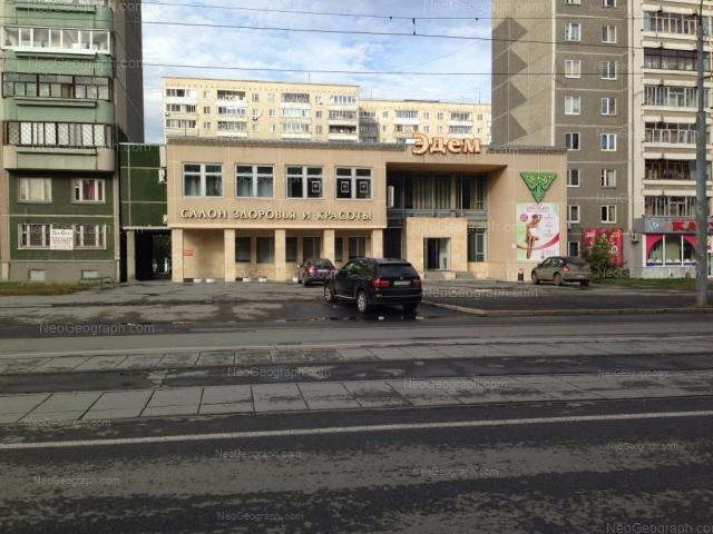 Адрес(а) на фотографии: улица Викулова, 32, 32А, 32Б, Екатеринбург