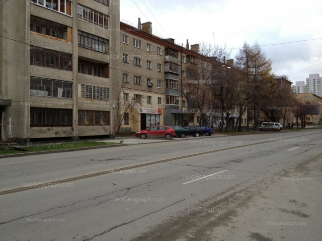 Address(es) on photo: Surikova street, 39, Yekaterinburg