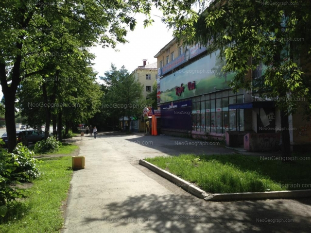 Адрес(а) на фотографии: улица Машиностроителей, 33, 35, Екатеринбург