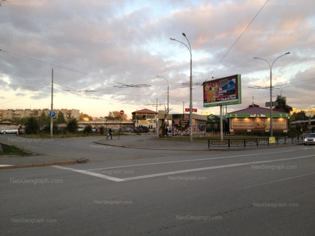 Address(es) on photo: Sulimova street, 7Б, Yekaterinburg