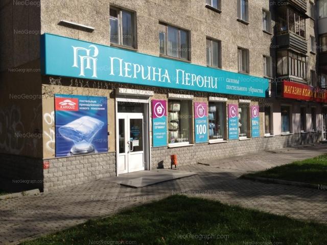 Адрес(а) на фотографии: улица Победы, 38, Екатеринбург