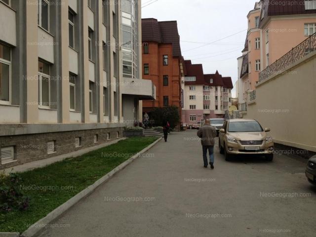 Address(es) on photo: Belinskogo street, 15, Yekaterinburg