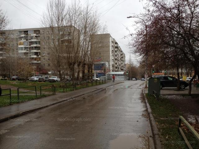 Address(es) on photo: Parkoviy lane, 6А, Yekaterinburg