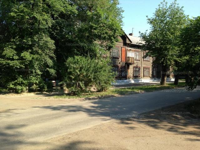 Адрес(а) на фотографии: Авангардная улица, 3, Екатеринбург