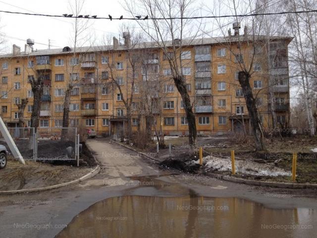 Адрес(а) на фотографии: улица Кулибина, 3, Екатеринбург