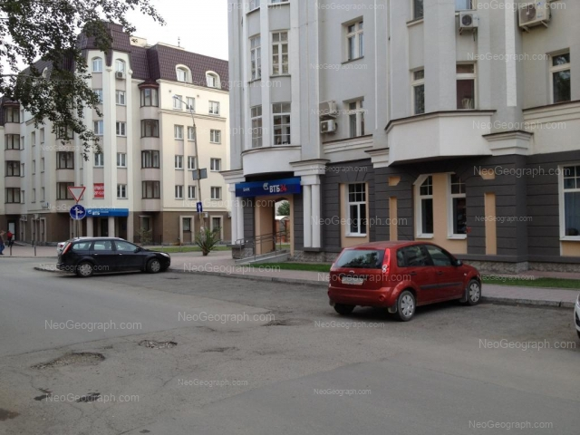 Адрес(а) на фотографии: Красноармейская улица, 62, Екатеринбург