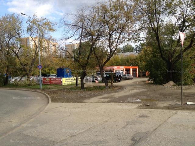 Адрес(а) на фотографии: улица 8 Марта, 176А, Екатеринбург