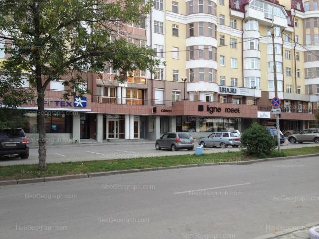 Адрес(а) на фотографии: улица Мамина-Сибиряка, 126, Екатеринбург