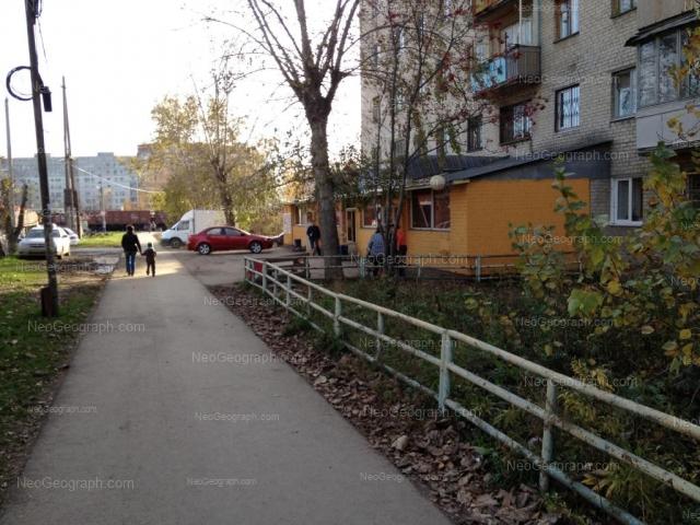 Address(es) on photo: Aviatorov street, 1А, Yekaterinburg