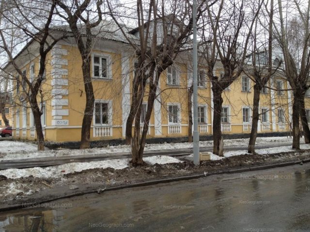 Address(es) on photo: Lobkova street, 10, Yekaterinburg