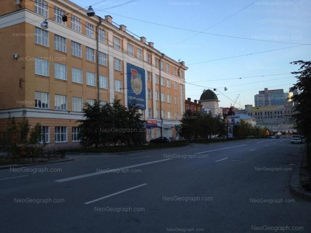 Address(es) on photo: Pushkina street, 4, 6, 8, 10, Yekaterinburg