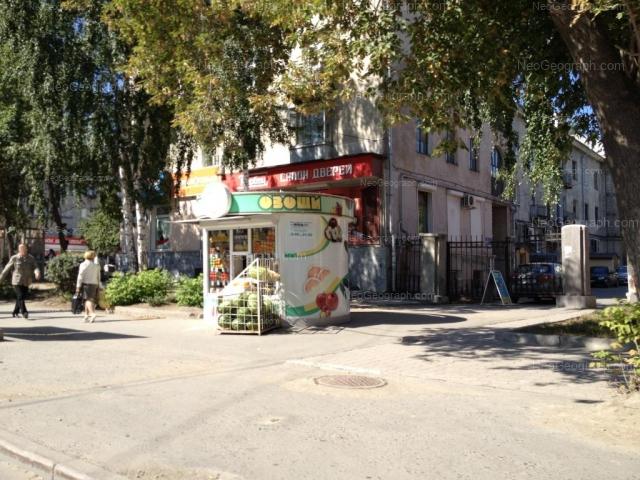 Address(es) on photo: Malisheva street, 127А, 129, Yekaterinburg