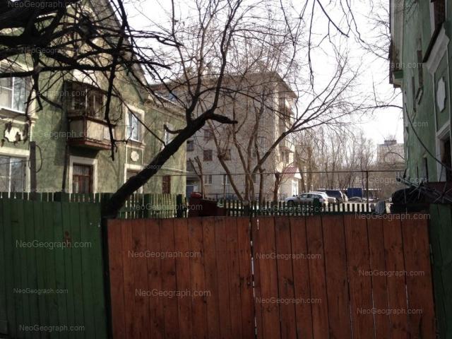 Адрес(а) на фотографии: Калиновский переулок, 5, 11, Екатеринбург