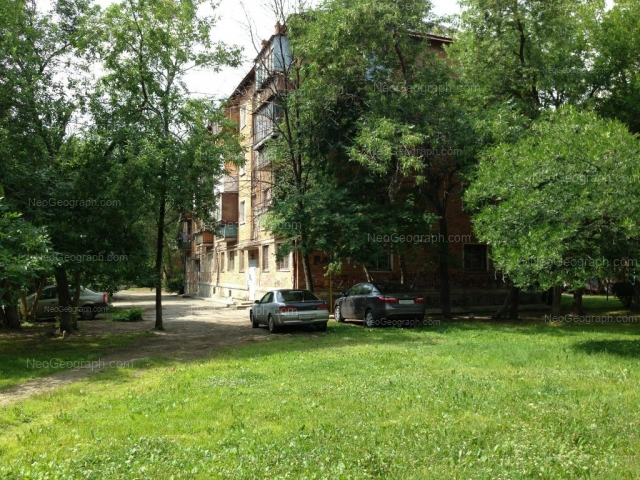 Address(es) on photo: Lomonosova street, 28А, Yekaterinburg