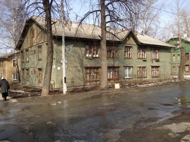 Адрес(а) на фотографии: улица Корепина, 5, 7, Екатеринбург