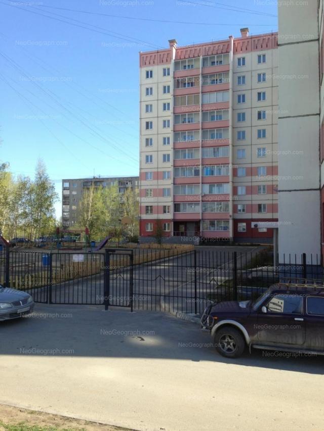 Адрес(а) на фотографии: Ангарская улица, 50а, 52/1, Екатеринбург