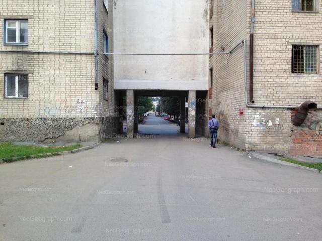 Address(es) on photo: Taganskaya street, 6, 8, Yekaterinburg