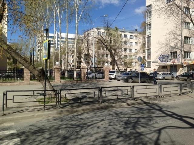 Address(es) on photo: Lenina avenue, 50Б, 52/2А, 52/3А, 52/4А, Yekaterinburg