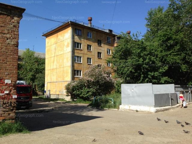 Адрес(а) на фотографии: улица XXII Партсъезда, 19, 22, Екатеринбург