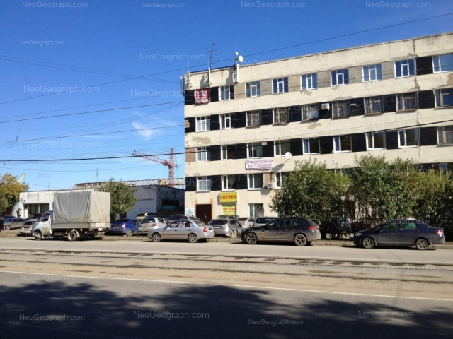 Address(es) on photo: Starikh Bolshevikov street, 2А к2, 2а лит Б, Yekaterinburg