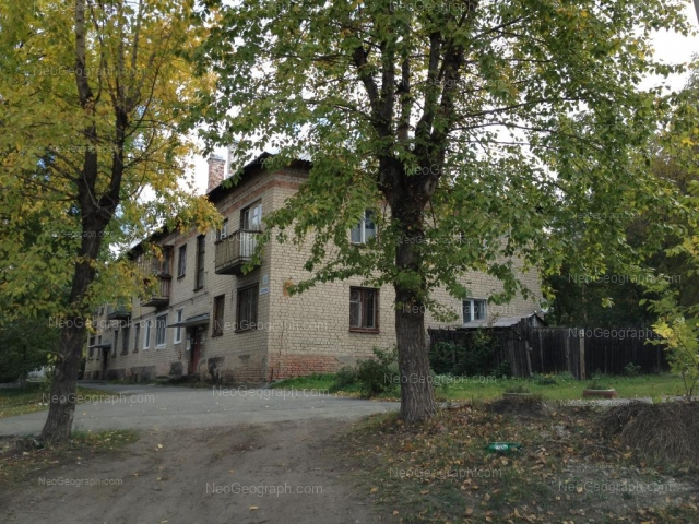 Адрес(а) на фотографии: улица Ползунова, 10, Екатеринбург