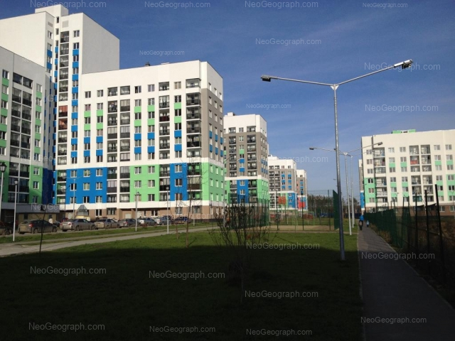 Address(es) on photo: Krasnolesiya street, 139, 141, Yekaterinburg