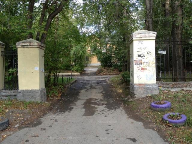 Address(es) on photo: Gagarina street, 55а, Yekaterinburg