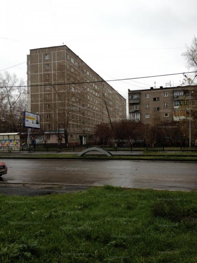 Адрес(а) на фотографии: Уральская улица, 56, 58/1, Екатеринбург