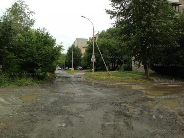 Адрес(а) на фотографии: улица Восстания, 120, 122, 124, Екатеринбург