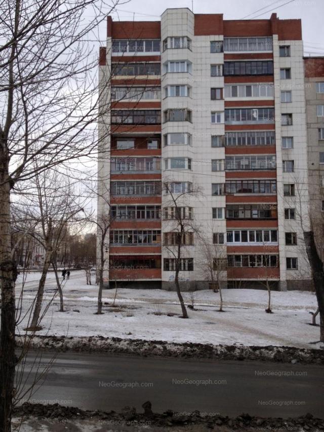 Адрес(а) на фотографии: Соликамская улица, 7, Екатеринбург