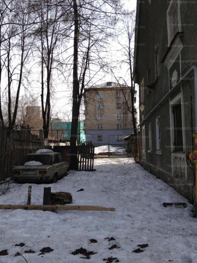 Address(es) on photo: Stachek street, 3, Yekaterinburg