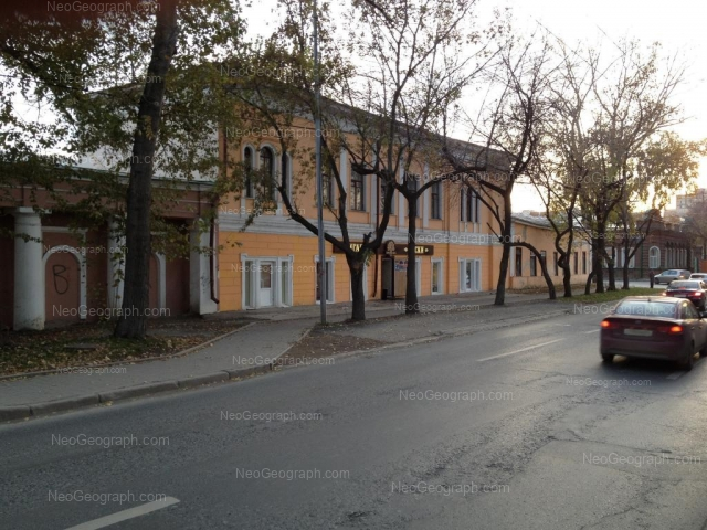 Адрес(а) на фотографии: улица Чапаева, 1, 2, Екатеринбург