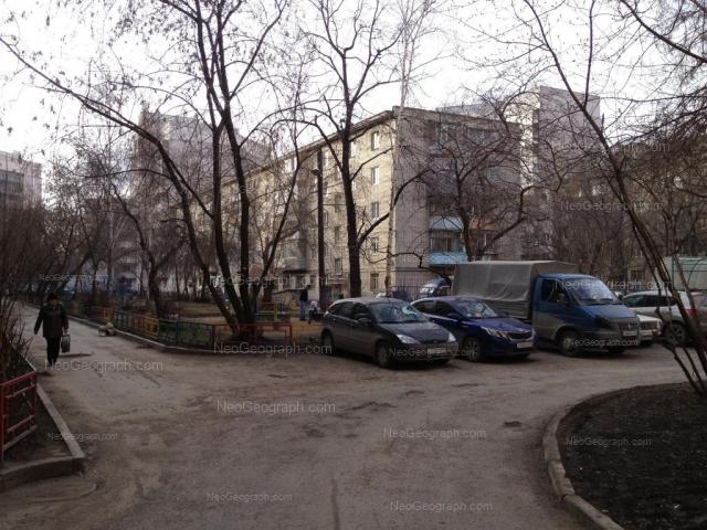 Адрес(а) на фотографии: улица Николая Никонова, 18, Екатеринбург