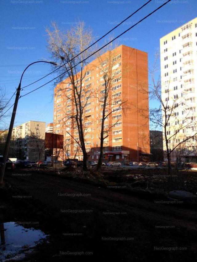 Адрес(а) на фотографии: Боровая улица, 21, 29, 31, Екатеринбург