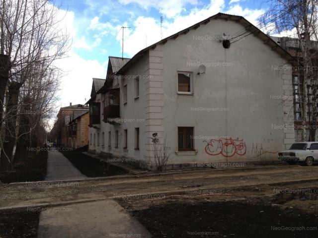 Адрес(а) на фотографии: Коуровская улица, 14, 16, Екатеринбург