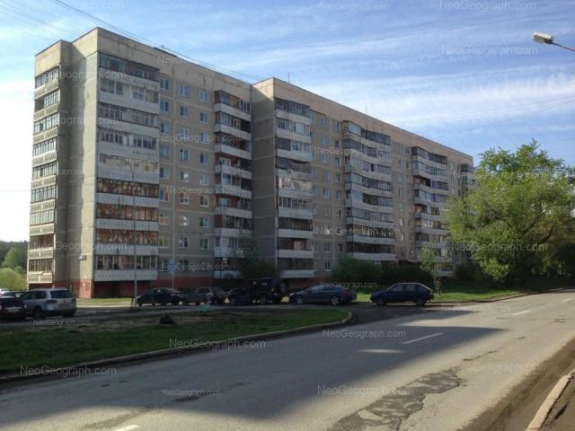 Адрес(а) на фотографии: Бисертская улица, 32, Екатеринбург