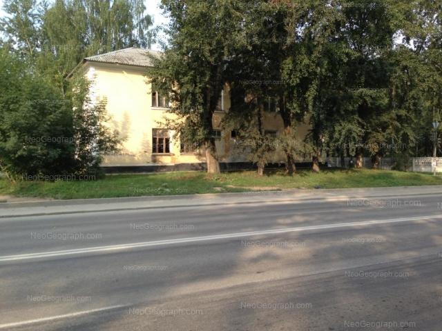 Address(es) on photo: Baumana street, 32, Yekaterinburg