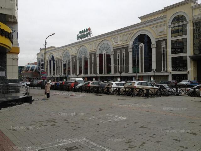 Торгово-развлекательный центр Гринвич - сторона ТРЦ, расположенная вдоль улицы Радищева, Екатеринбург
