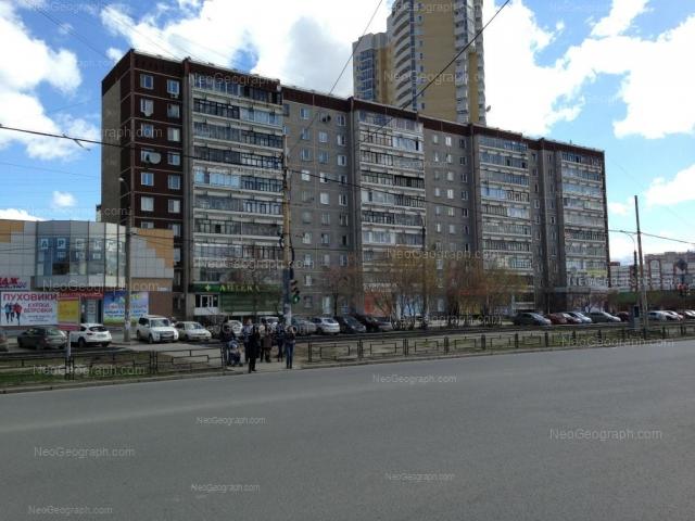 Адрес(а) на фотографии: Техническая улица, 14, 14а, 14к2, Екатеринбург