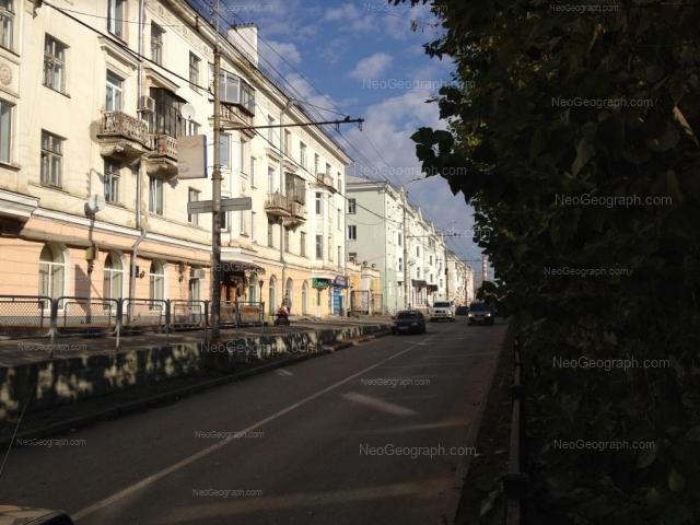 Адрес(а) на фотографии: улица Грибоедова, 25, 27, 29, Екатеринбург