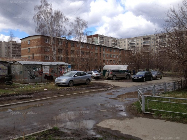 Address(es) on photo: Cherepanova street, 4, 4а, Yekaterinburg