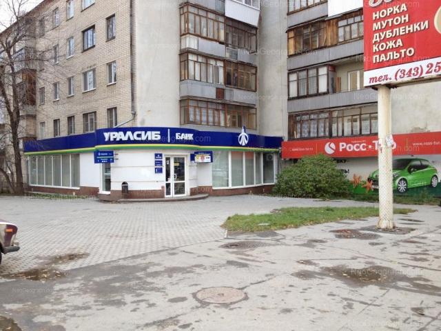 Адрес(а) на фотографии: Уктусская улица, 47, Екатеринбург
