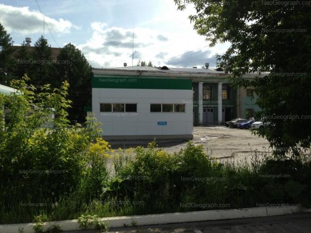 Адрес(а) на фотографии: улица Машиностроителей, 27, 27б, Екатеринбург
