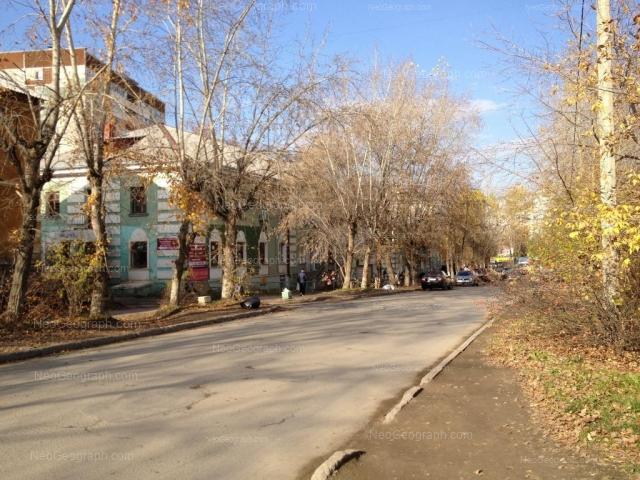 Address(es) on photo: Mnogostanochnikov lane, 13, 15, Yekaterinburg