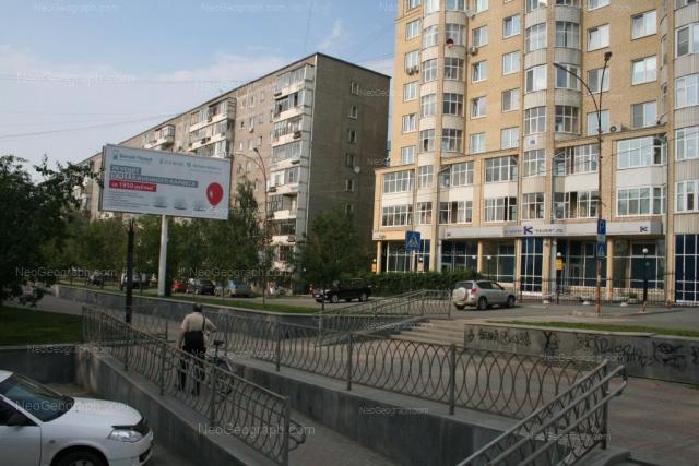 Address(es) on photo: Mira street, 31, 33, Yekaterinburg
