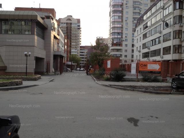 Адрес(а) на фотографии: Красноармейская улица, 62, 64, Екатеринбург