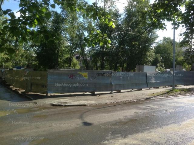 Адрес(а) на фотографии: улица Лукиных, 18А, 22А, Екатеринбург