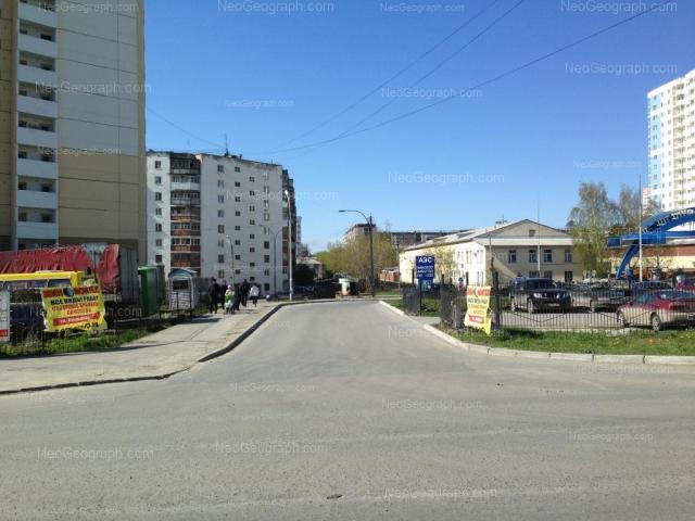 Адрес(а) на фотографии: Дружининская улица, 5, 5а, Екатеринбург